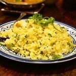 印度料理シタール - 2015.7 レモンライス(842円)