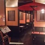祇園 - 店内入口