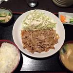 くつろぎや - 生姜焼き定食