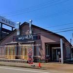 麺場 ふうらいぼう - 全景(2015年7月)
