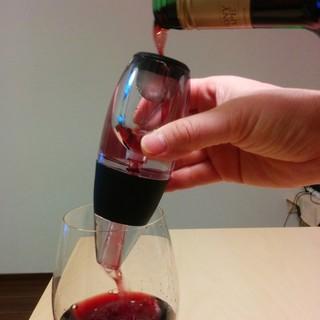 ワインを劇的に美味しくする魔法のツールをご用意!