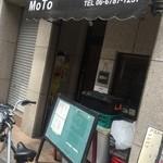 40262314 - MOTO(基)('15/7)