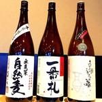 かまくら - 麦焼酎☆各種アルコールご用意しております☆