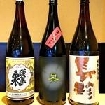 かまくら - 日本酒☆各種アルコールご用意しております☆