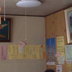 ふかせ菓子店 -