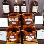 ベイリゾートホテル小豆島 - 卵かけごはんのお醤油が選べます