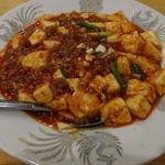 品珍園 - 四川風激辛麻婆豆腐