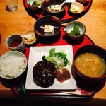 デイ バイ デイ Ⅱ - 本日の健康ご飯 米ナスの肉みそ田楽