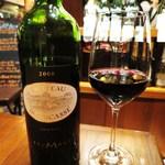 トラディシオン - ワイン