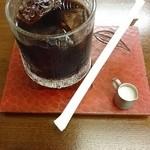 茶房 欅 - 欅アイスコーヒー☆
