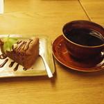 ダイチ アンド トラベルカフェ -