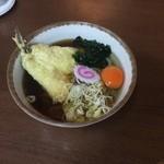 波留菜亭 - アジ天そば+生卵 (440円+60円)