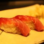 鮨 甚平 - 中トロ