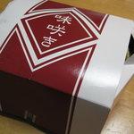 味咲き - 味咲き 池袋西武店:小倉、抹茶白玉、抹茶クリームの3種類