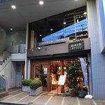 堀口珈琲 -