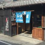 たておか豆腐店 - いい感の暖簾ですねー(^^)