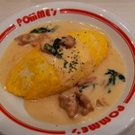 ポムの樹 ミウイ橋本店 - チキンとほうれん草の照焼クリームソースオムライス SSサイズ