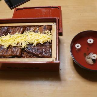 増田うなぎ - 料理写真:お取り寄せ