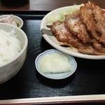 蔵 - 生姜焼き定食