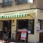 40288590 - 2015年5月29日訪問 カタギリ