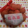 押木養鶏場 - 料理写真:初産たまご¥400