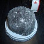 お菓子のキタハラ - 黒くてでかい