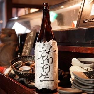 店名『祐星』は、オリジナル日本酒の名前を冠してます!