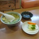 与志富 - スープ、お新香