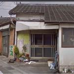 つくしんぼ - 老舗菓子屋