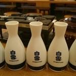 40294656 - 日本酒
