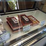 山吉商店 -