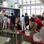 """海ぼうず本店 - 丘珠出発ロビーで開かれた""""産直市"""";今回はFDAタイアップで静岡&名古屋 @2015/07/26"""