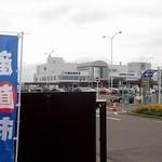"""海ぼうず本店 - 丘珠空港入口;ゲートにはためく""""産直市""""の幟 @2015/07/26"""