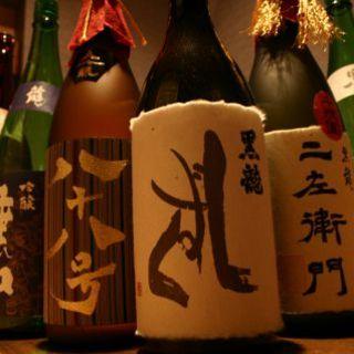 日本酒黒龍の利酒サービス!