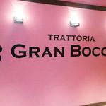トラットリア グランボッカ - 看板