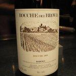 オルティージャ - Rocche dei Brovia 2001、Barolo (DOCG)