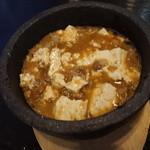 台湾創作キッチン RYU - 石焼麻婆豆腐
