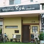 台湾創作キッチン RYU -