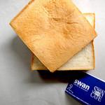 スワンベーカリー 銀座 - スワン食パン