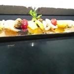 バーリョウタタテイシ - 色とりどりなドライフルーツ