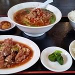 中華料理 九龍城 - 台湾酢豚定食