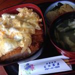 辻の茶屋 - カツ丼