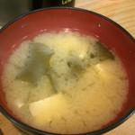 40308183 - 味噌汁