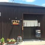 40308463 - お店外観。暑い日でしたぁ。