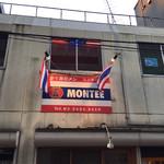 モンティ -