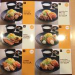 40311368 - 【2015年7月】日替り昼膳