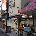 味佳乃 - 店の外観