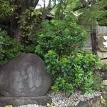 40312192 - 入口横☆
