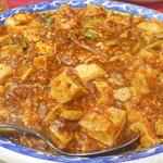 40313655 - 陳麻婆豆腐