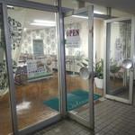 食彩工房 - 外観写真:入り口